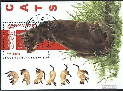 Afghanistan block118 (complete issue) used 2000 Cats