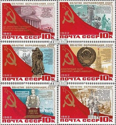 Soviet-Union 5222-5227 (complete issue) used 1982 60 years USSR