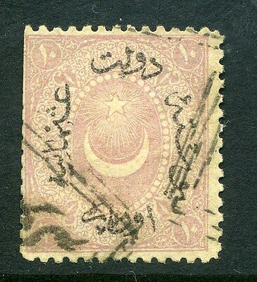 TURKEY;  Early OTTOMAN EMPIRE POSTMARK on 1860s classic issue 10pa.