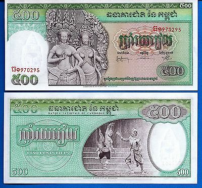 Cambodia P-9c 500 Riels 1958-1970 Uncirculated Royal Dancers Banknote Asia