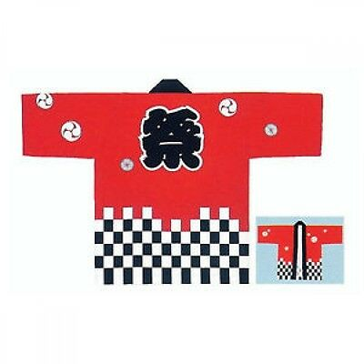 Kids HAPPI Coat Matsuri Traditional Festival Authentic JAPAN Japanese DHK6003