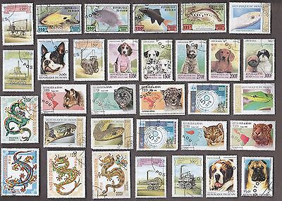 50 All Different  BENIN  STAMPS