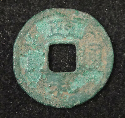 CHINA Ancient Coin Song Dynasty Zheng He Tong Bao #1