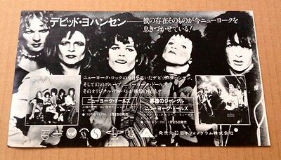 1980 The New York Dolls JAPAN album ad / advert / vintage clipping ny02m