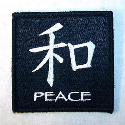 dc6ad951ad59 CHINESE PEACE SIGN EMBROIDERED PATCH P446 iron on sew biker JACKET patches  NEW