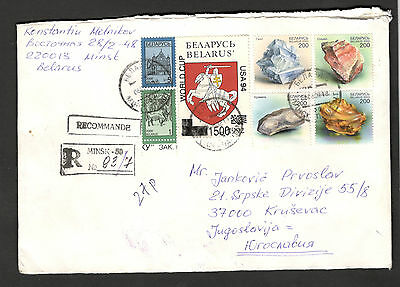 Belarus-Registered Letter-Multifranking-Football World Cup Usa'94-Minerales-2002