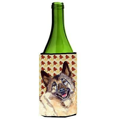 Norwegian Elkhound Fall Leaves Portrait Wine Bottle Hugger 24 oz.