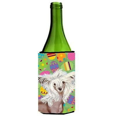 Chinese Crested Easter Eggtravaganza Wine Bottle Hugger 24 oz.