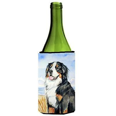 Carolines Treasures Mommas Love Bernese Mountain Dog Wine Bottle Hugger 24 oz.