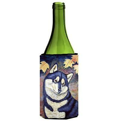 Carolines Treasures Fall Leaves Siberian Husky Wine bottle sleeve Hugger 24 oz.