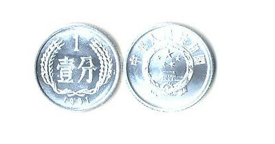 China 6 Piece Unc Coin Set: 1,2,5 Fen; 1,5 Jiao; 1 Yuan