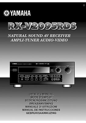 Yamaha RX-V2095RDS Receiver Owners Manual