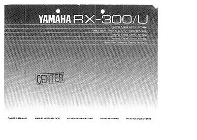 yamaha rx v2095 receiver owners manual 18 99 picclick rh picclick com Old Yamaha Home Theatre Yamaha Amp Receiver Circuit Board