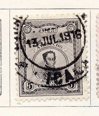 Peru 1924 Early Issue Fine Used 5c. 170622
