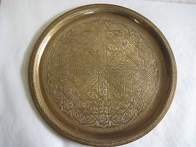 """Vintage Middle East Islamic Brass Plate Tray, 13 1/2"""" Diameter, Marked"""