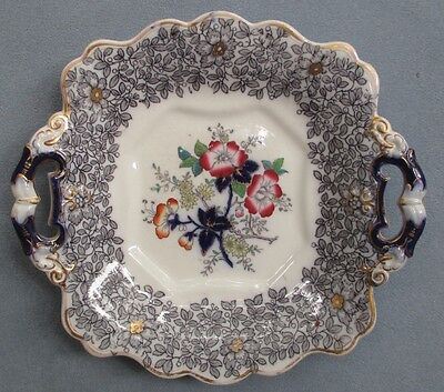 Ashworth Brothers Asian Cobalt With Gold Floral Handled Cake Dessert Tray