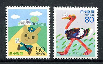 Japan 1995 Letter Writing Day  MNH
