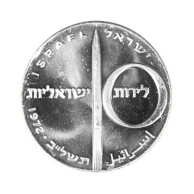 Lot of 2. Proof Israel Silver Coins. 10 Lirot and Commemorative Medal.