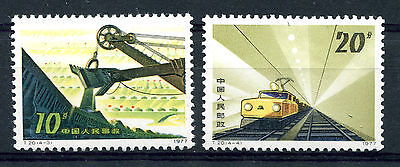 China 1978 Coal Mining 2v Railway Train  MNH