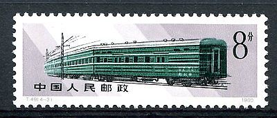 China 1980 Mail Transport 1v  Railway Train  MNH