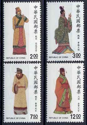 China Taiwan 1988 Costume  MNH