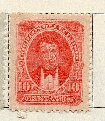 Ecuador 1895 Early Issue Fine Mint Hinged 10c. 002287