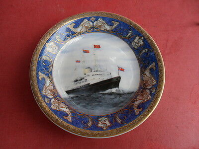 Royal Yacth Britannia, Commemorative Dish