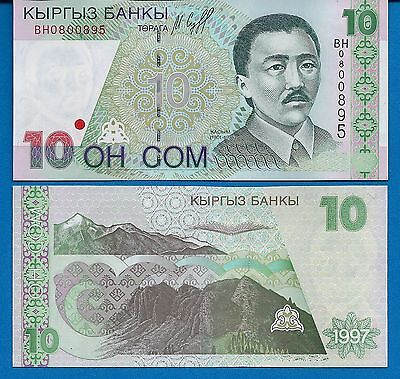 Kyrgyzstan P-14 Ten Som Year ND 1997 Mountains Uncirculated Banknote