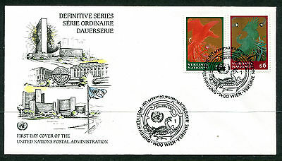 United Nations Vienna 1997 Definitive Series FDC