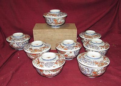 Set of 8 Fine Antique Japanese Imari Porcelain Covered Bowls