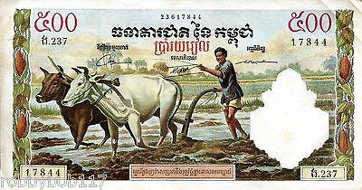 CAMBODIA 500 Riels Banknote World Money USED Currency BILL Asia p14d 1958 Note