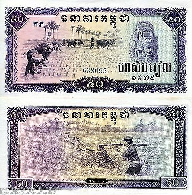 CAMBODIA 50 Riels Banknote World Money aUNC/XF Currency BILL Asia p23a 1975 Note