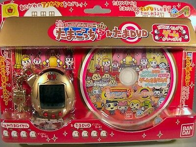 Royal Family Tamagotchi Plus & Tama DVD Set Royal Crown Oh - cans ver.