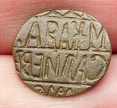 1486AD / 892AH Authentic Antique Islamic Muslim Document Seal Artifact i51385