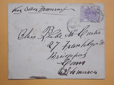 Hong Kong 1881 Cover QV Stamp 10c U To USA