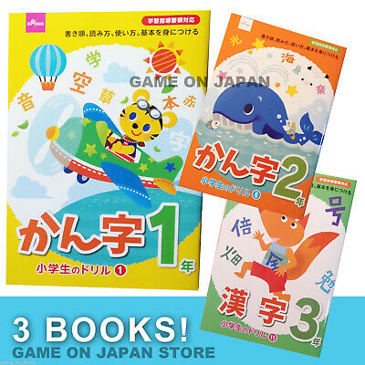 Kanji Book Learn Japanese Writing Textbook Elementary School Workbook Language