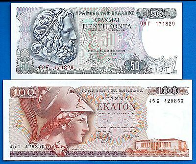 Greece P-199 & P-200 Year 1978 Uncirulated Banknotes Set # 1