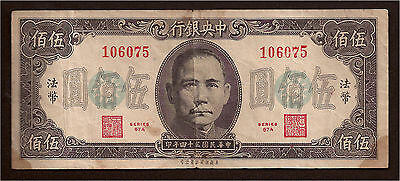 World Paper Money - China 500 Yuan 1945 Series 67A @ Fine Cond.