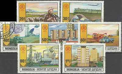 Timbres Mongolie 1114/20 o lot 7273