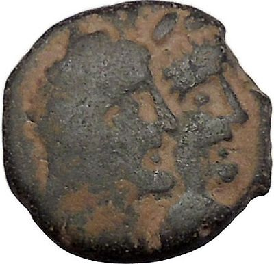 King Rabbel II Gamilat Arab Caravan Kingdom of Nabataea 101AD Greek Coin i50412