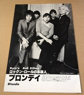 1979 Blondie JAPAN mag photo pinup / mini poster / vintage clipping b07m