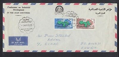 Kuwait 1966 Industrial Development Conference First Day Cover Fdc