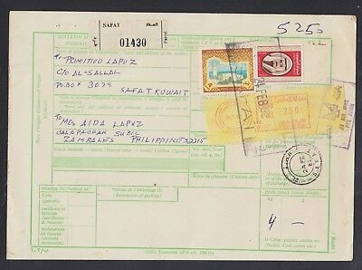 Kuwait 1982 Parcel Post Card Safat To Zambales Philippines