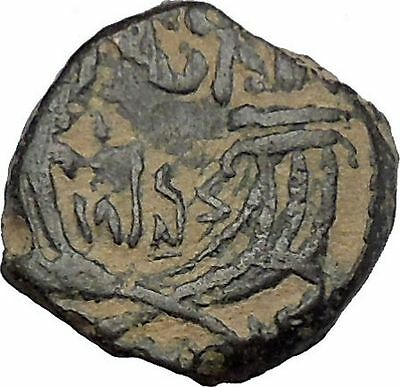 King Rabbel II Arab Caravan Kingdom of Nabataea 75AD Greek Type Coin i50424