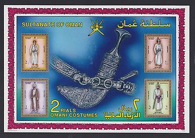 Sultanate Of Oman  - Timbres  Annee 1989 - Neufs** -+ Bloc   Luxe