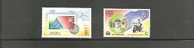 Sultanate Of Oman  - Timbre   1998  - Neufs**