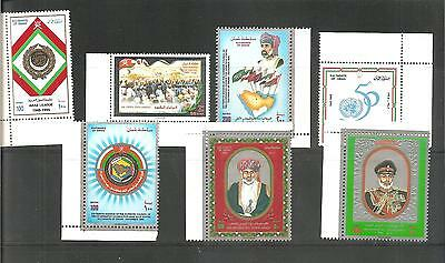Sultanate Of Oman  - Timbre   1995  - Neufs** + Bloc