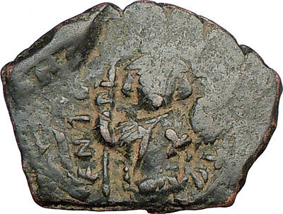 CONSTANS II 641AD Rare BYZANTINE Genuine Ancient Coin Large m  i23265