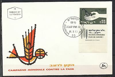 FREEDOM FROM HUNGER FULL TAB FDC JERUSALEM 21.3.63          Gn130