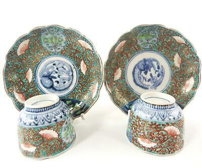 Pair Antique Japanese Meiji Porcelain Bowls & Saucers Imari Hand Painted Dragon